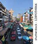 chiangmai thailand january 20... | Shutterstock . vector #1289354866