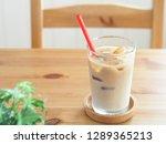 iced caffee latte   Shutterstock . vector #1289365213