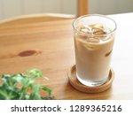 iced caffee latte   Shutterstock . vector #1289365216