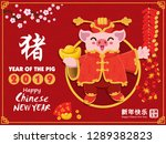 vintage chinese new year poster ... | Shutterstock .eps vector #1289382823