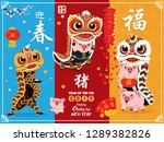 vintage chinese new year poster ... | Shutterstock .eps vector #1289382826