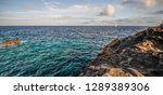 coast of lanzarote canary... | Shutterstock . vector #1289389306