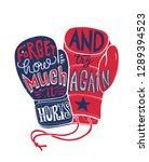 boxing fight motivation poster... | Shutterstock .eps vector #1289394523
