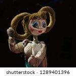 Girl Marionette Doll