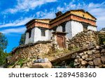 tibetan village with... | Shutterstock . vector #1289458360