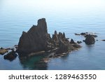 corners of the coast of  cabo... | Shutterstock . vector #1289463550