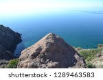corners of the coast of  cabo... | Shutterstock . vector #1289463583