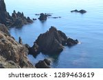 corners of the coast of  cabo... | Shutterstock . vector #1289463619