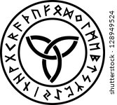 triquetra   runes   amulet  ... | Shutterstock .eps vector #128949524