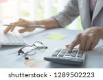 close up of businessman or... | Shutterstock . vector #1289502223