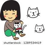 girl and cat | Shutterstock .eps vector #1289534419