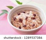 osekihan  japanese red bean...   Shutterstock . vector #1289537386