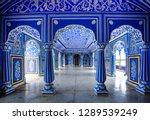 shri niwas or the blue hall... | Shutterstock . vector #1289539249