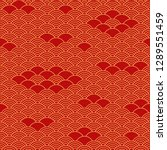 seamless pattern in chinese... | Shutterstock .eps vector #1289551459