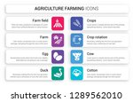 set of 8 white agriculture... | Shutterstock .eps vector #1289562010