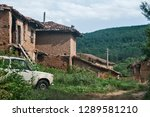 old abandoned weathered retro... | Shutterstock . vector #1289581210