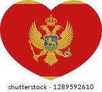 montenegro flag  heart vector ...   Shutterstock .eps vector #1289592610