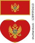 montenegro flag  heart vector ...   Shutterstock .eps vector #1289592613