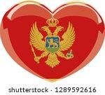 montenegro flag  heart vector ...   Shutterstock .eps vector #1289592616