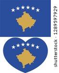 kosovo flag  heart vector ...   Shutterstock .eps vector #1289597929