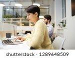 young confident businesswoman... | Shutterstock . vector #1289648509
