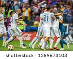 moscow  russia   july 1  2018.... | Shutterstock . vector #1289673103