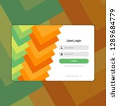 login form ui design vector