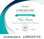 vector certificate template | Shutterstock .eps vector #1289693743