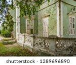 the old huses of scharloo ... | Shutterstock . vector #1289696890
