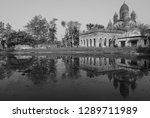 Small photo of Reflection of a old temple in Budge Budge , Kolkata