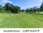 Golf Course Narrow Fairway...