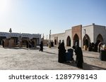 traditional arabic district in... | Shutterstock . vector #1289798143