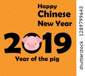 happy chinese new year  vector...   Shutterstock .eps vector #1289799643