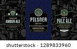 vector vintage beer labels and... | Shutterstock .eps vector #1289833960
