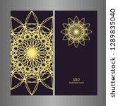 line art business card for...   Shutterstock .eps vector #1289835040