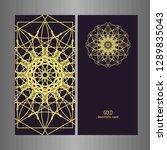 line art business card for...   Shutterstock .eps vector #1289835043