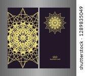 line art business card for...   Shutterstock .eps vector #1289835049