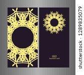 line art business card for...   Shutterstock .eps vector #1289835079