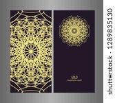 line art business card for...   Shutterstock .eps vector #1289835130