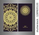 line art business card for...   Shutterstock .eps vector #1289835133