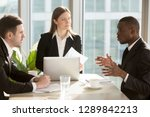 diverse businesspeople in... | Shutterstock . vector #1289842213