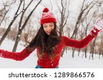 young pretty smiling happy...   Shutterstock . vector #1289866576