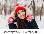 young pretty smiling happy...   Shutterstock . vector #1289866810