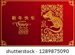 happy chinese new year 2020 rat ... | Shutterstock .eps vector #1289875090