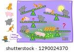 logic puzzle game for children... | Shutterstock .eps vector #1290024370