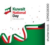 kuwait national day vector... | Shutterstock .eps vector #1290028300