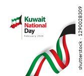 kuwait national day vector... | Shutterstock .eps vector #1290028309