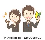 businessman and business woman. ... | Shutterstock .eps vector #1290035920
