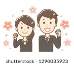 businessman and business woman. ... | Shutterstock .eps vector #1290035923