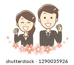 businessman and business woman. ... | Shutterstock .eps vector #1290035926